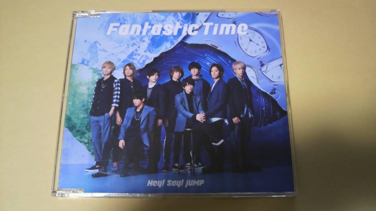 中古即決★★☆Hey! Say! JUMP Fantastic Time 通常 CD 即決☆★