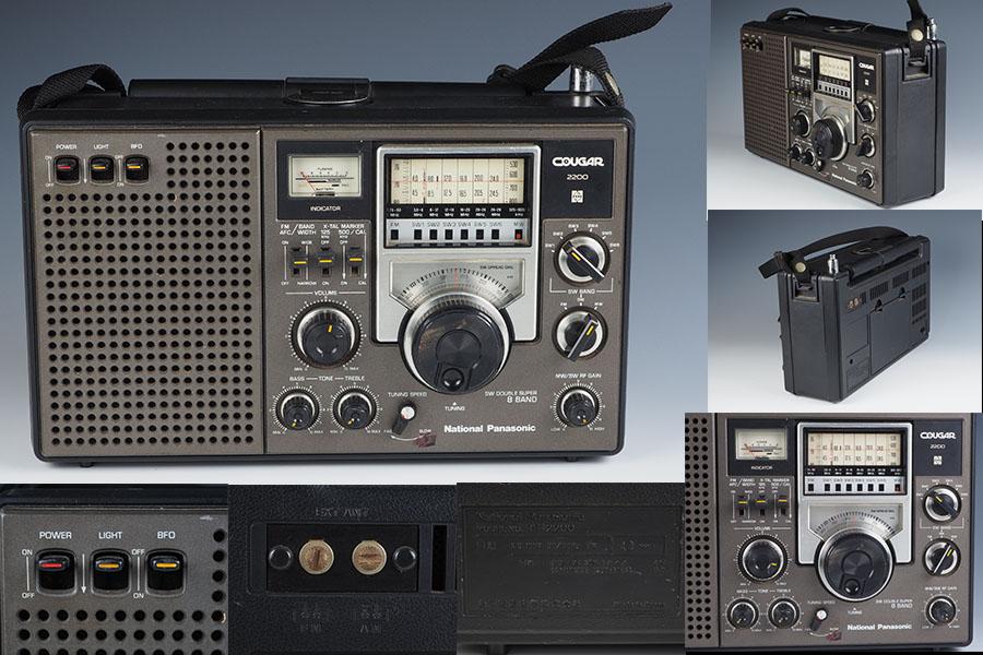 hd38_National Panasonic ナショナル パナソニック COUGAR クーガー RF-2200 本体のみ ジャンク
