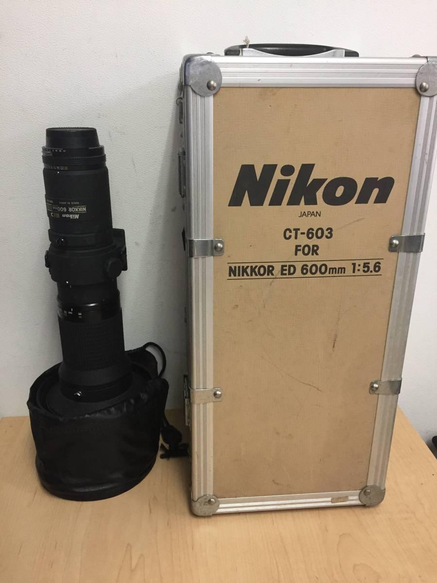 [大型レンズ]Nikon/ニコン CT-603 FOR NIKKOR ED 600mm 1:5.6 カビ有[動作未確認]