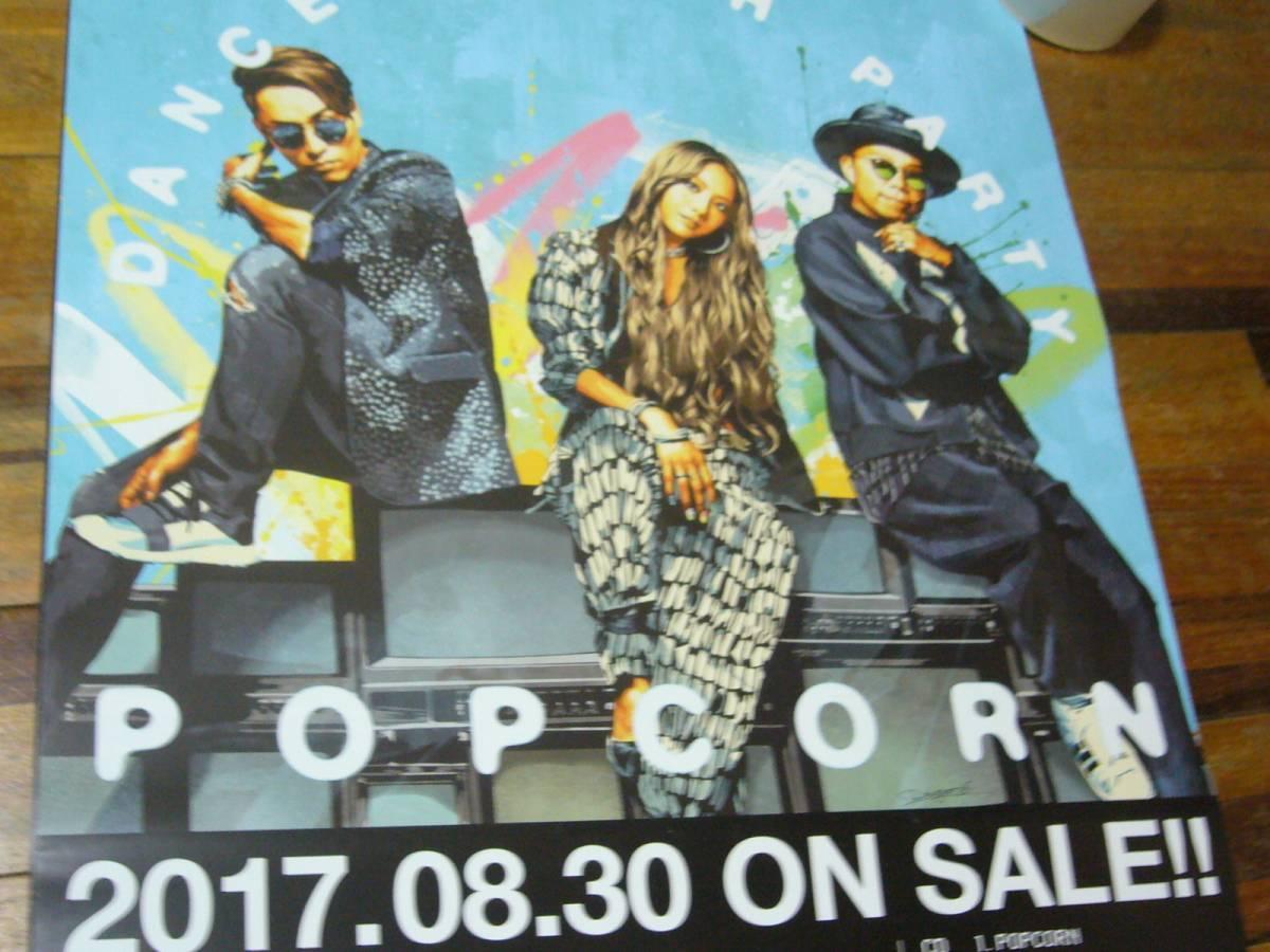貴重レア B2大 ポスター DANCE EARTH PARTY POPCORN USA EXILE TETSUYA Shizuka