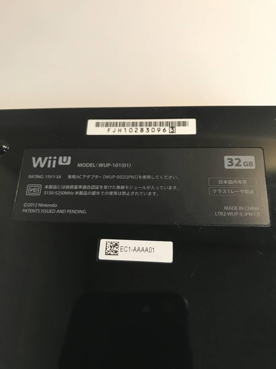 ★動作品★wii u 32G アダプターセット_画像2