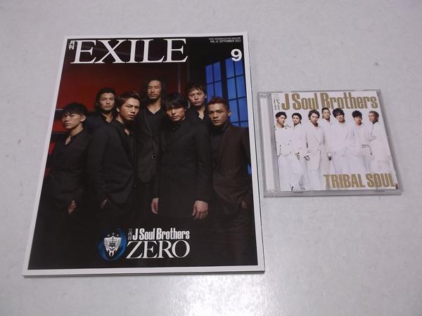 ▽ 三代目J Soul Brothers 表紙 月刊EXILE 2012年9月号 + CD+DVD帯付 TRIBAL SOUL 【美品】