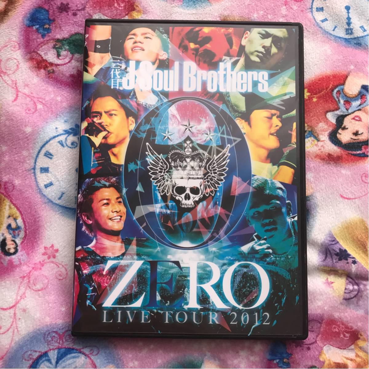 三代目J Soul Brothers LIVE TOUR 2012 0~ZERO~ 2DVD