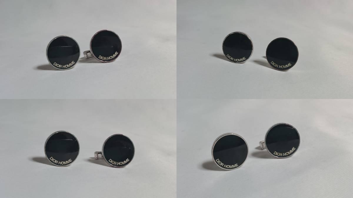 正規 激レア Dior Hommeディオールオム ロゴ文字オーバルカフス 黒×銀 ブラック×シルバー ブランドアイコンカフリンクス ラウンドボタン_希少なブラック×ホワイトロゴ文字モデル★