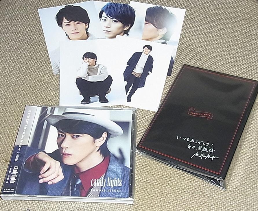 新品CD☆廣瀬智紀 シングル『candy lights』ブロマイド生写真5枚+ホルダー付♪