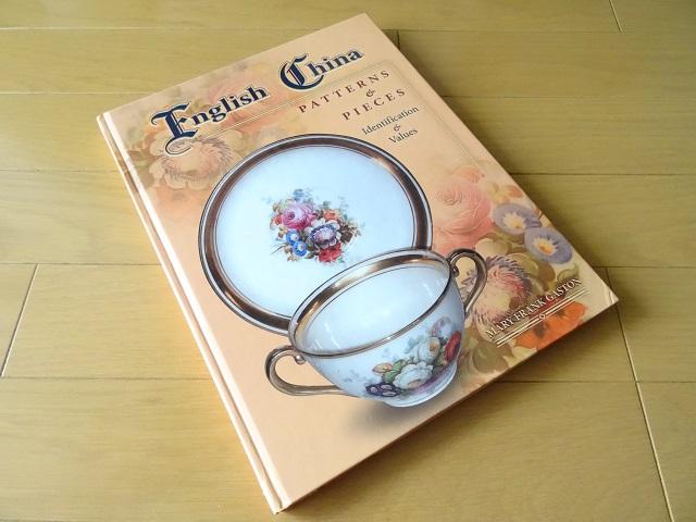 洋書◆英国製の陶磁器写真集 本 皿 カップ ウェッジウッドほか_画像1