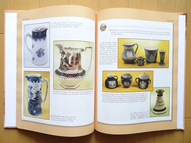 洋書◆英国製の陶磁器写真集 本 皿 カップ ウェッジウッドほか_画像2