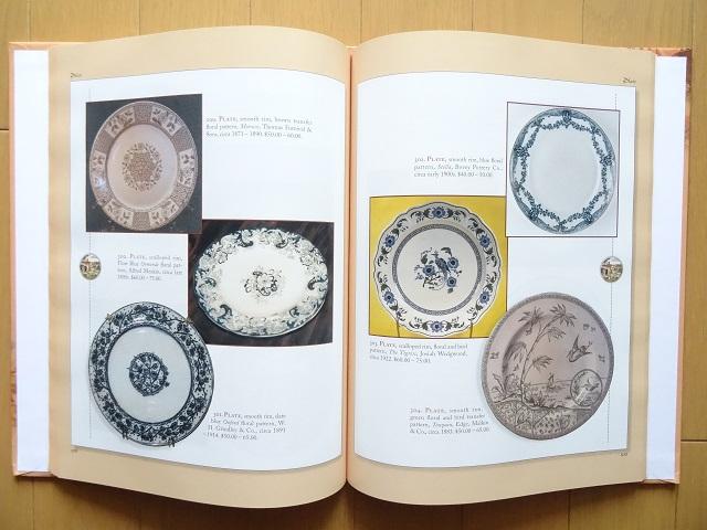 洋書◆英国製の陶磁器写真集 本 皿 カップ ウェッジウッドほか_画像3