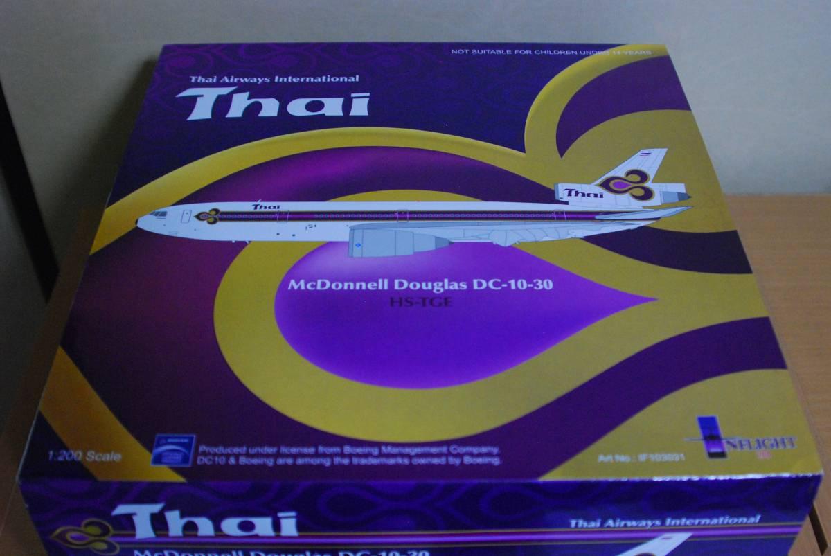 1/200 インフライト タイ国際航空 DC-10-30_画像3