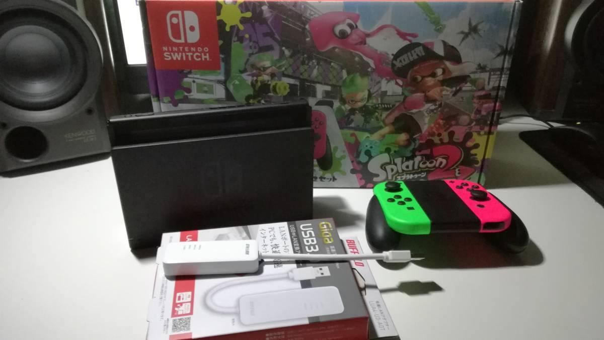 任天堂 スイッチ スプラトゥーン2同梱セット ほぼ新品 USB LAN変換アダプター おまけ付き 送料無料