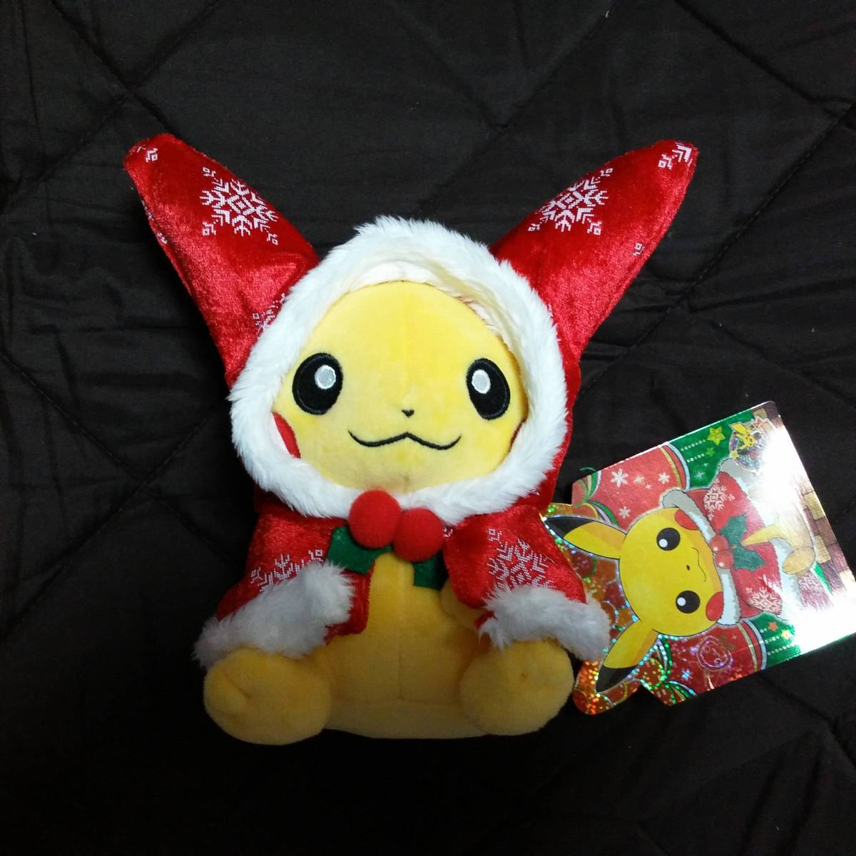 ポケモンセンター限定 ピカチュウ ぬいぐるみ クリスマスイルミネーション 2015 グッズの画像