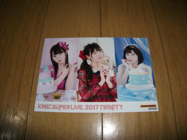 KING SUPER LIVE 2017 TRINITY上坂すみれ小倉唯水瀬いのり生写真声優