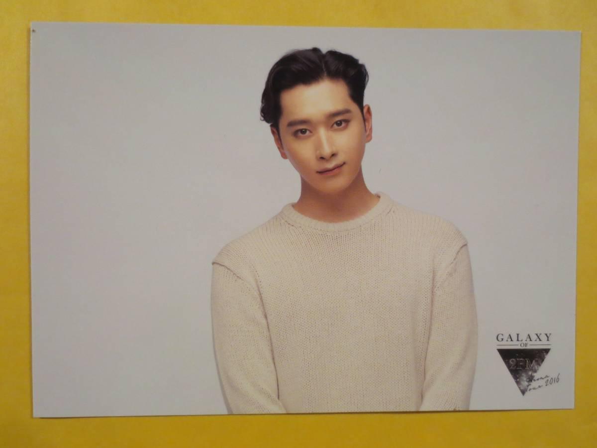 """チャンソン """"GALAXY OF 2PM"""" トレーディングカード"""