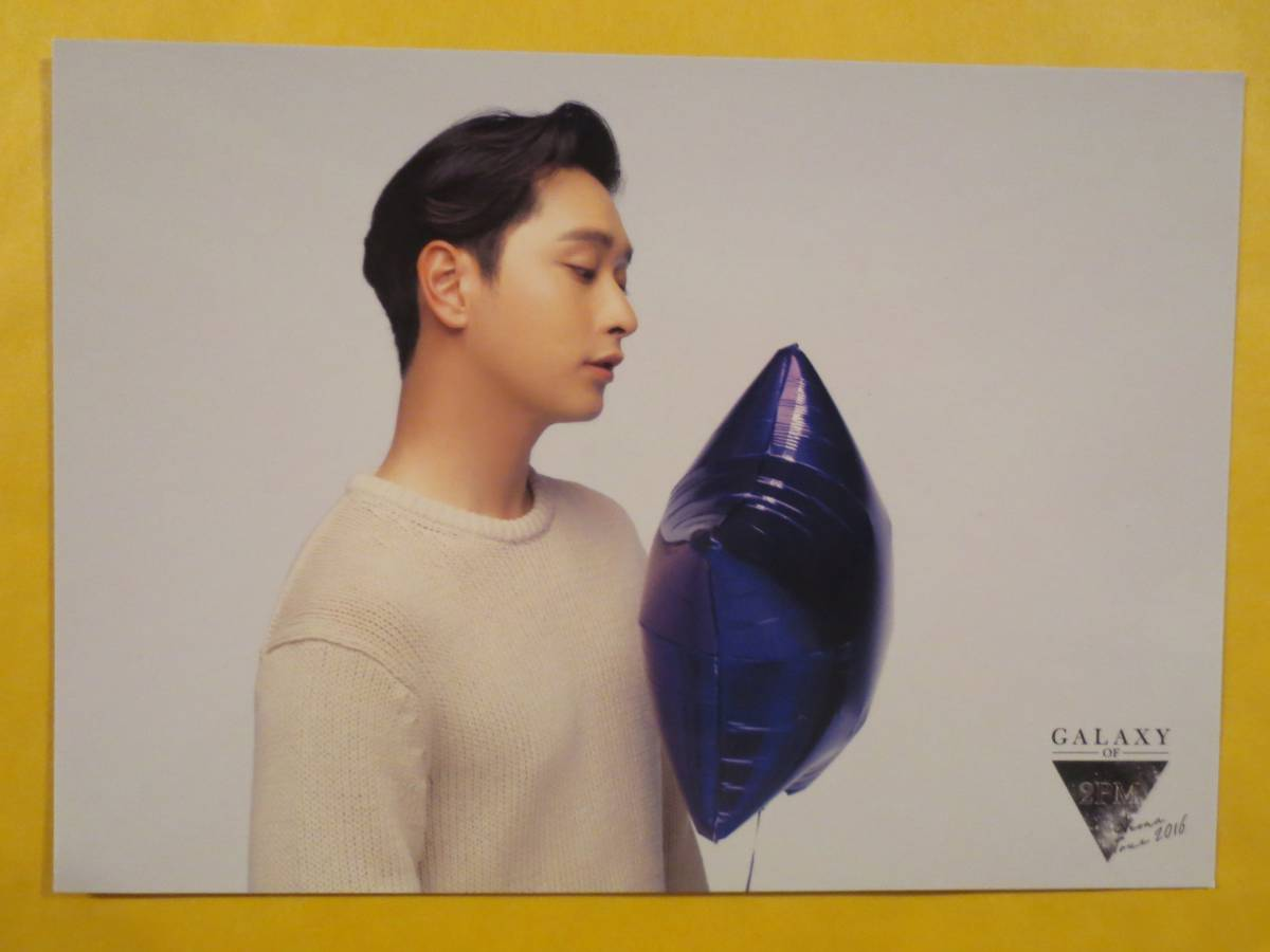 Chansung チャンソン GALAXY OF 2PM トレーディングカード ④