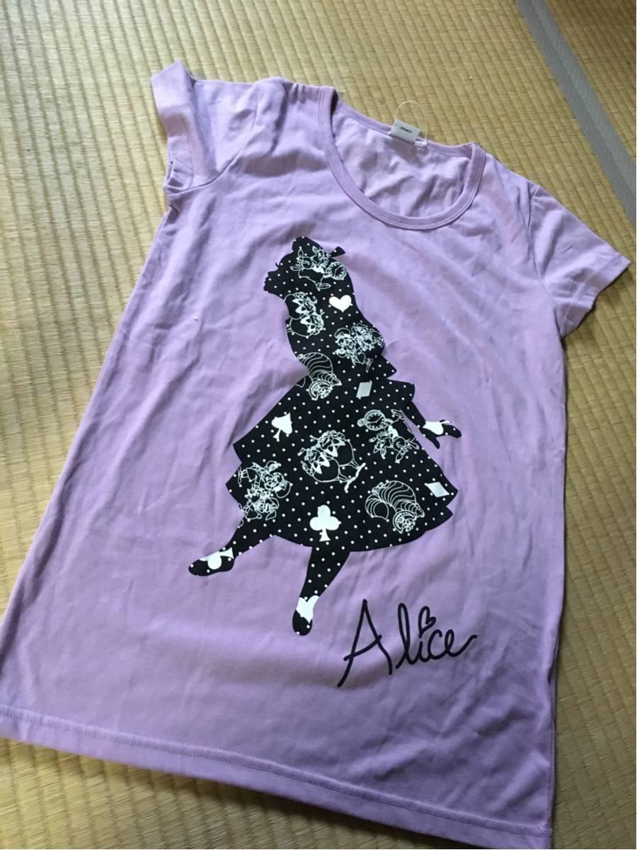 ディズニーランド ディズニーストア 不思議の国のアリス Tシャツ キーホルダー セット TDL ディズニーグッズの画像