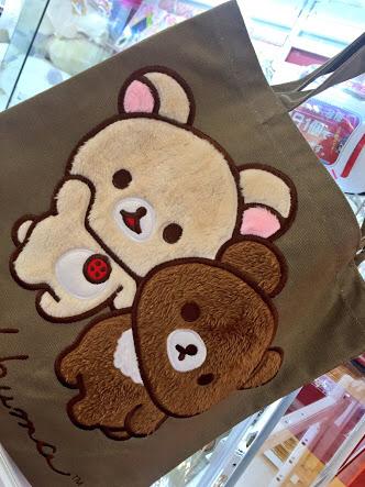 即決 コリラックマと新しいお友達 モコモコぬいぐるみトートバッグ カーキ アミューズメント 新品 グッズの画像
