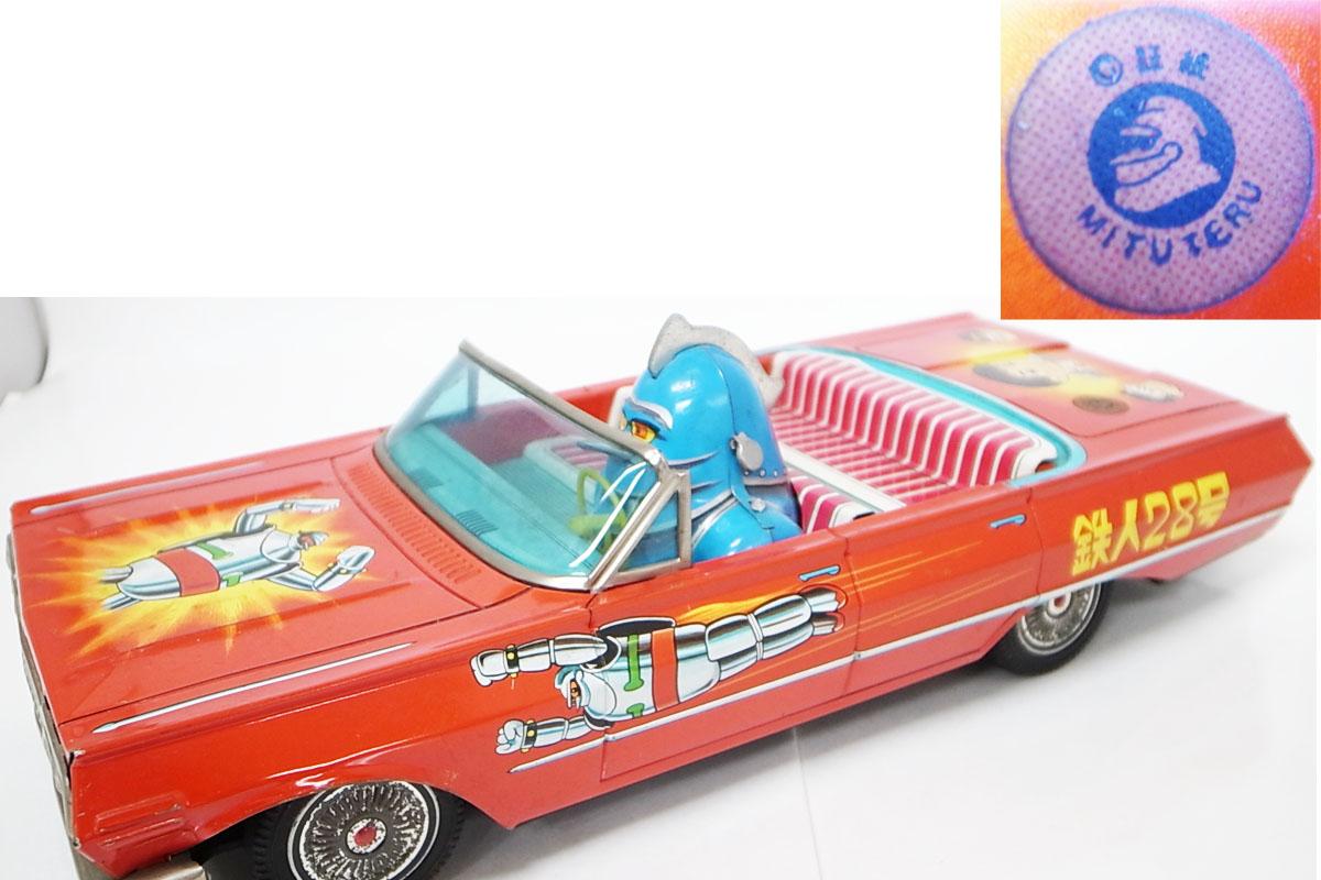 鉄人28号 ブリキ玩具 野村トーイ製 自動車 車 オープンカー 当時物 超希少 レア i