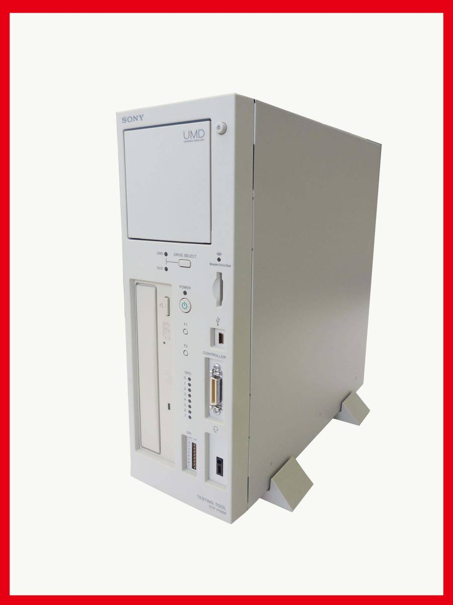 SONY PSP TESTING TOOL 開発ツール DTP-H1500 (PSP開発用テスト機材)