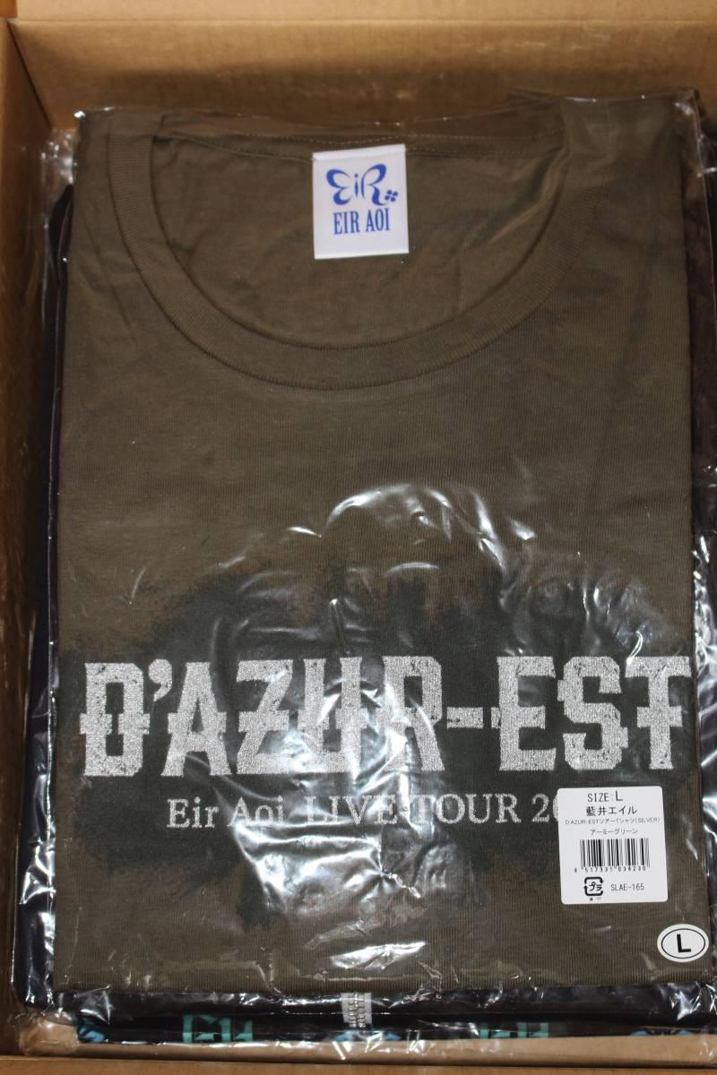 藍井エイル D'AZUR-EST ツアーTシャツ Lサイズ ライブグッズの画像