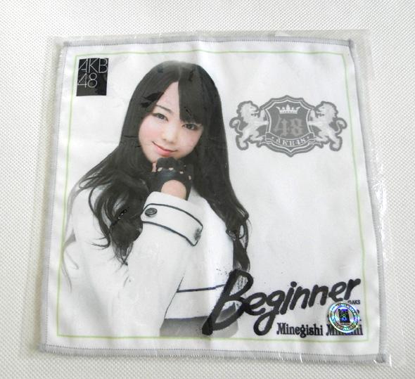 AKB48 峯岸みなみ Beginner マクロファイバータオル 公式グッズ メガネ拭きに 液晶クリーナーに タオル グッズ