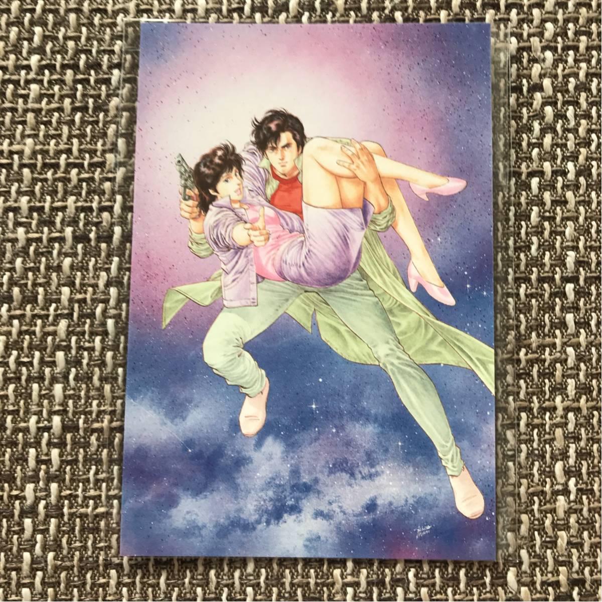 ☆シティーハンターのすべて 展 北九州市 漫画ミュージアム グッズ 会場限定 ポストカード ②☆