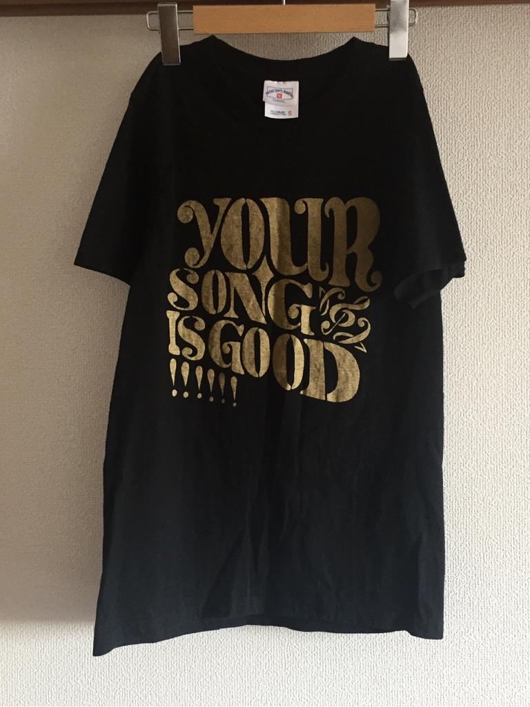 送料込 未使用 your song is good Tシャツ ブラック&ゴールド S コットン100%