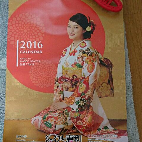 武井咲、2016年カレンダー、非売品 グッズの画像