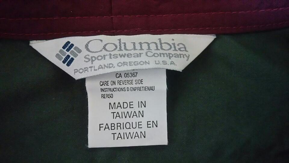 即決で送料無料 美品 80s~90s ビンテージ COLUMBIA コロンビア ビッグシルエット切り替えナイロンジャケット トラックトップ XL _画像3
