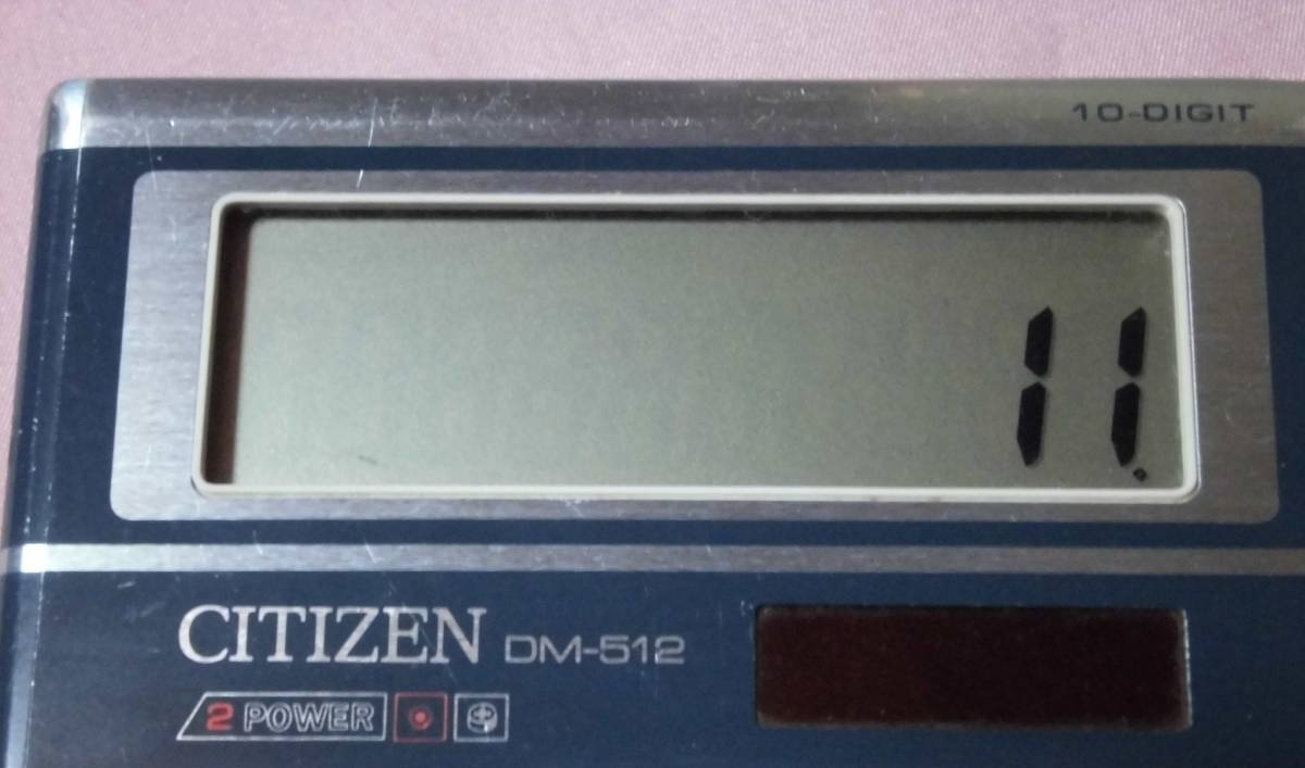 CITIZEN  シチズン DM-512 計算機 電卓