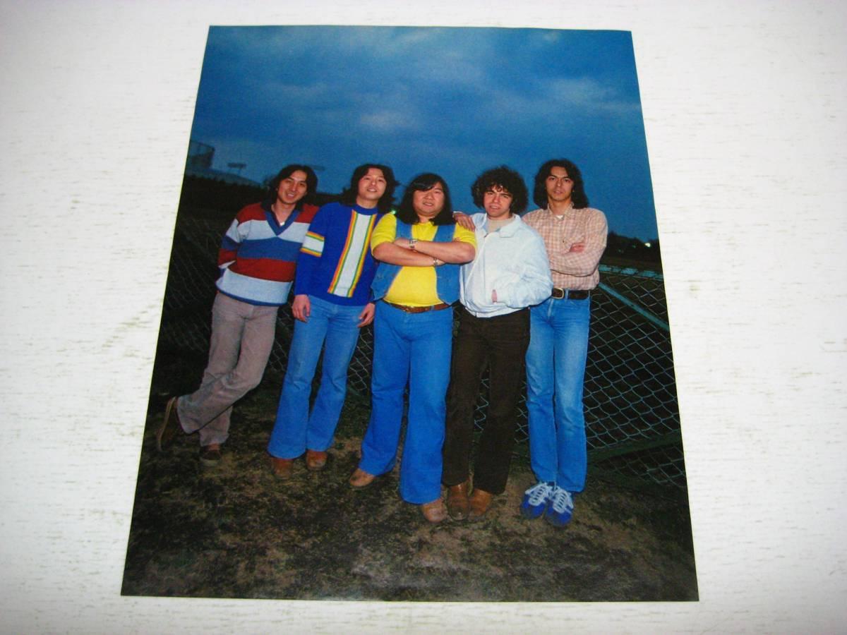 切り抜き ゴダイゴ 1970年代 タケカワユキヒデ ミッキー吉野