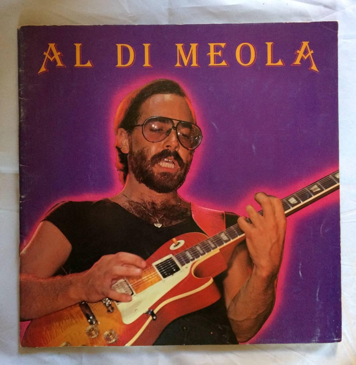 AL DI MEOLA 1981 パンフレット