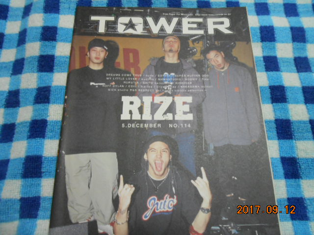 RIZE★表紙【TOWER】NO.114♪