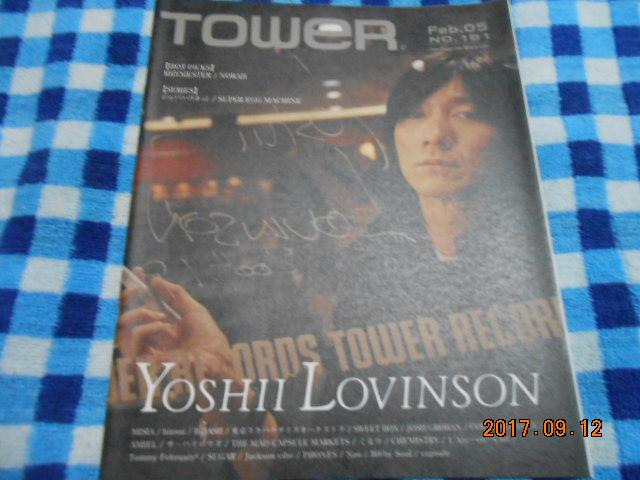 YOSHII LOVINSON(吉井和哉)★表紙【TOWER】NO.161♪