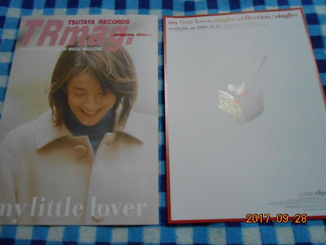 MY LITTLE LOVER【TRmag.】チラシ♪