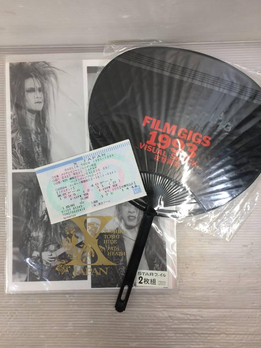 【TC】X JAPAN DAHLIA TOUR 1995-1996 TOKYODOME 半券 ほかグッズ ライブグッズの画像