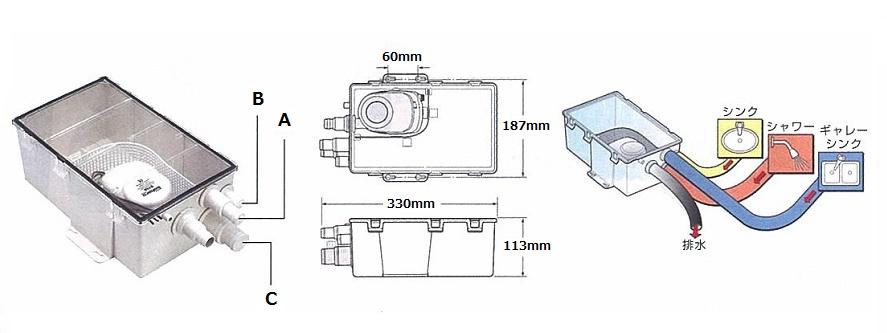 「namihei73】【内装品】排水ポンプシステムキット」の画像1