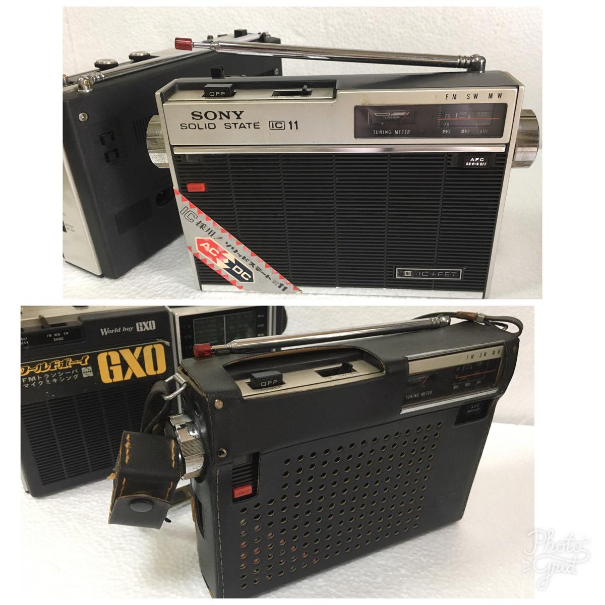 《レトロ》昭和 昔のラジオ ナショナル 『ワールドボーイ GXO』と ソニー 『ICF-110』まとめて2台 ジャンク品_画像3