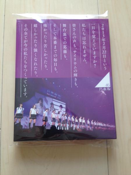 乃木坂46 1ST YEAR BIRTHDAY LIVE BD豪華版 ブルーレイ 超美品
