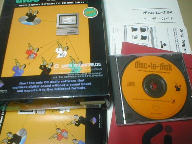 Disk to Disk 1.1 日本語版 Mac Optical Media AudioCaptureSoftカメオインタラクティブ扱い国内版_画像1