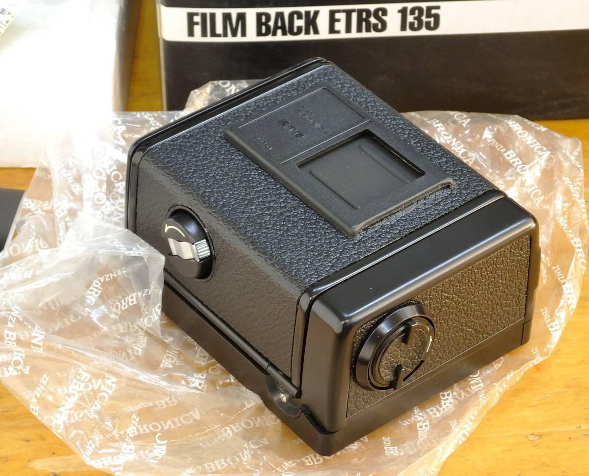 BRONICA FILM BACK ETRSi 135 W ブロニカ ETR フィルムバック 135 W 中古品_画像2