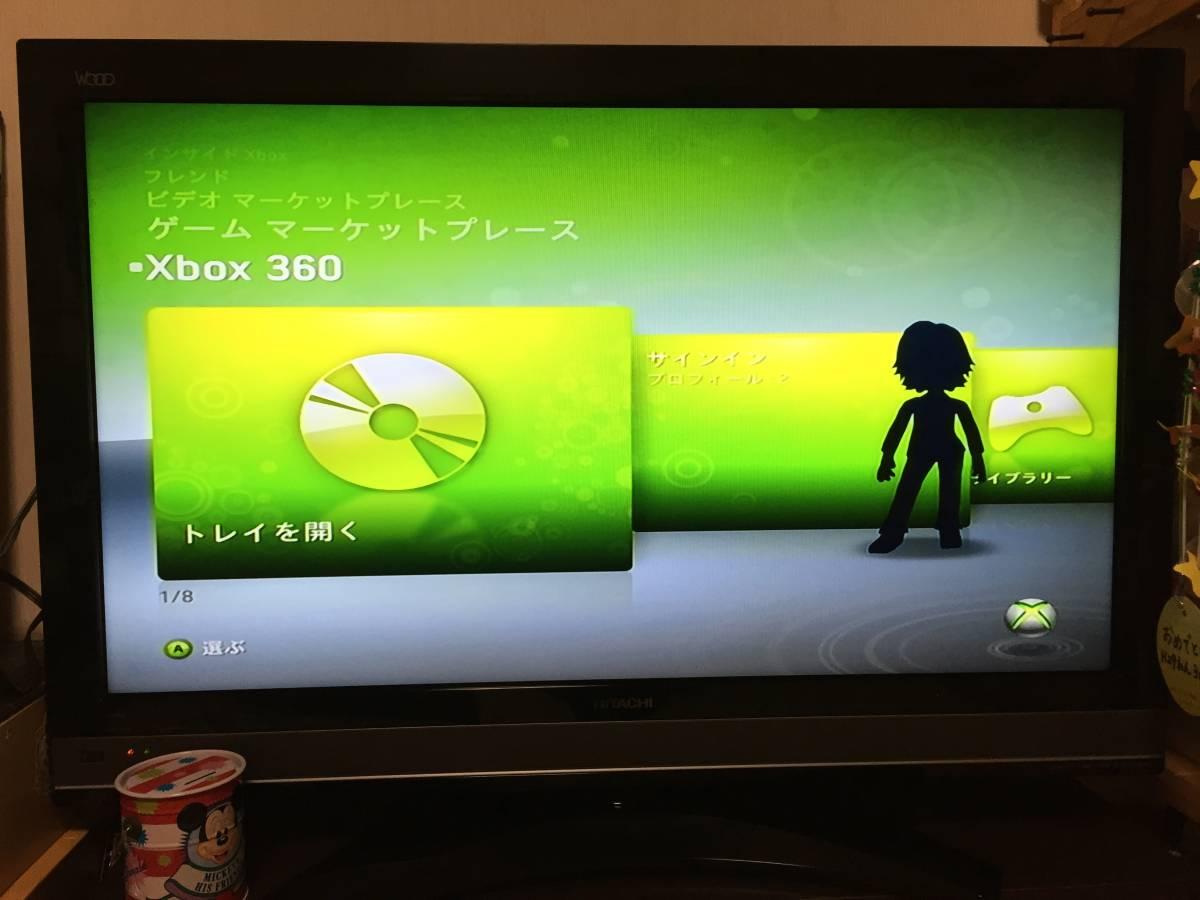XBOX360 本体セット 中古 現状品として☆_画像3