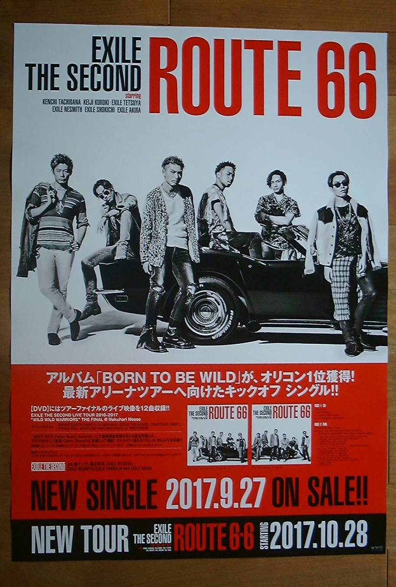 EXILE THE SECOND/ROUTE 66 未使用告知ポスター