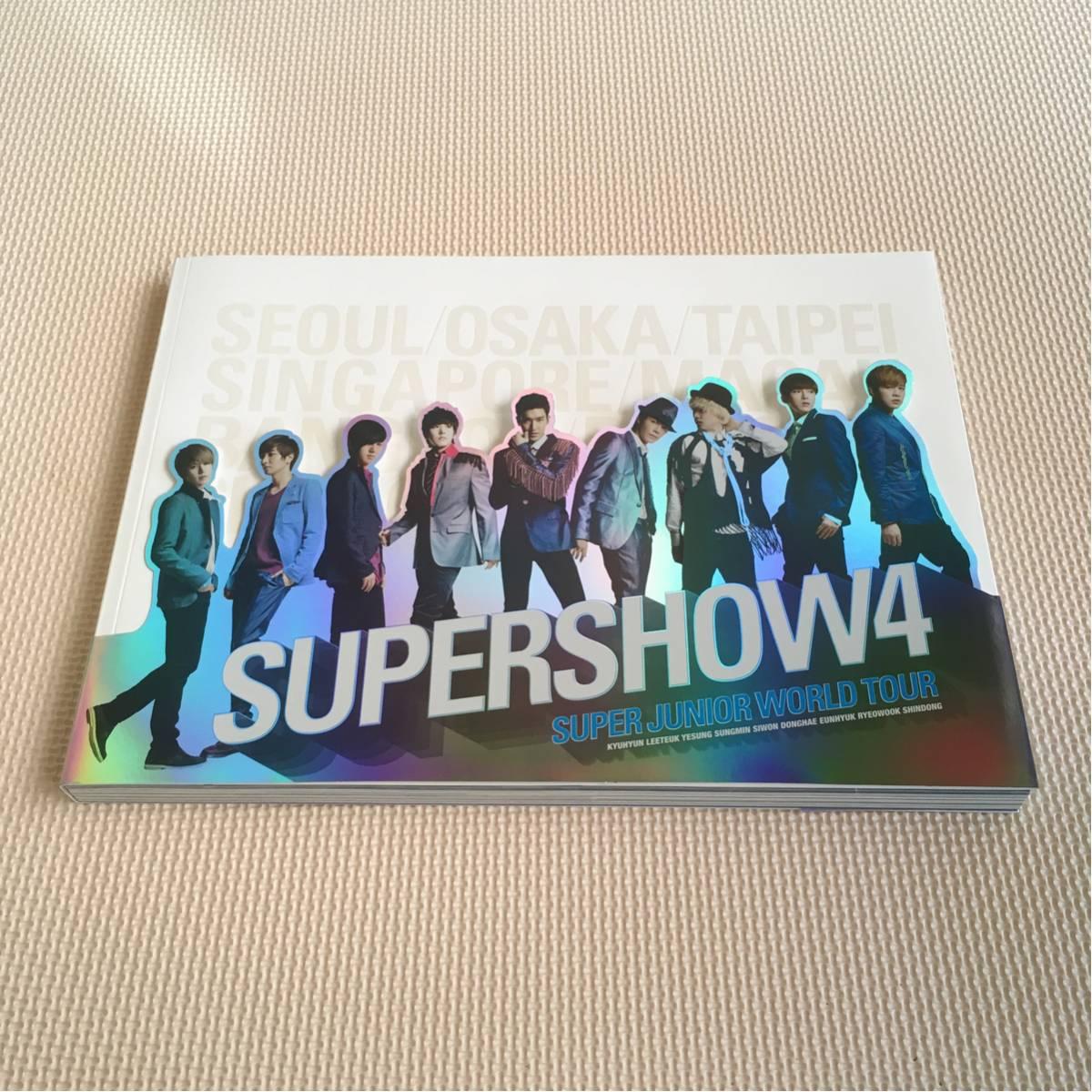 SUPER JUNIOR SUPER SHOW4 ライブ写真集 カード 箱付き スーパージュニア ライブグッズの画像