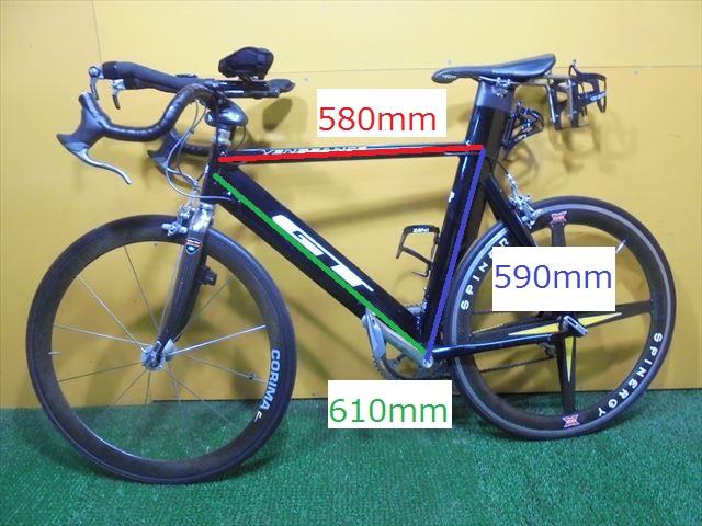 GT ロードバイク VENGEANCE 18段 SPINERGY CORIMA 売切り