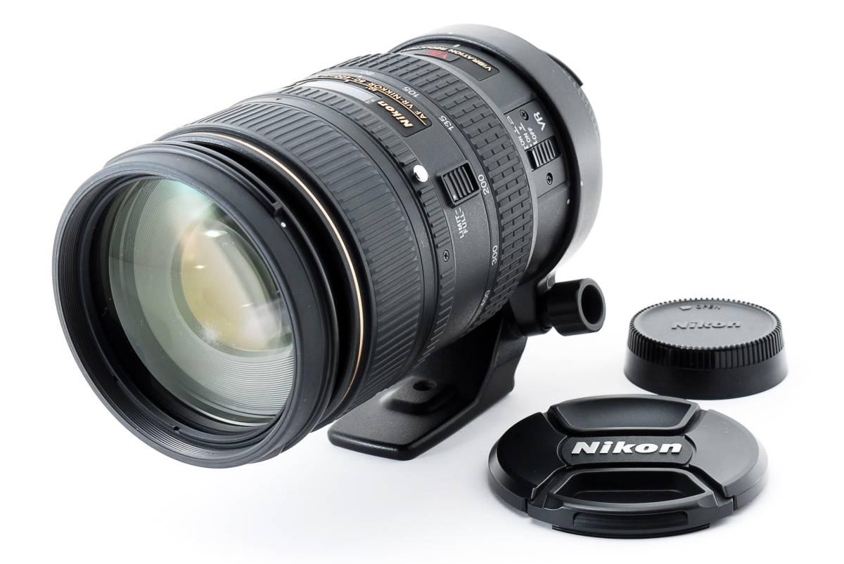 ニコン Nikon Nikkor 80-400 4.5-5.6D ED AF VR ●578