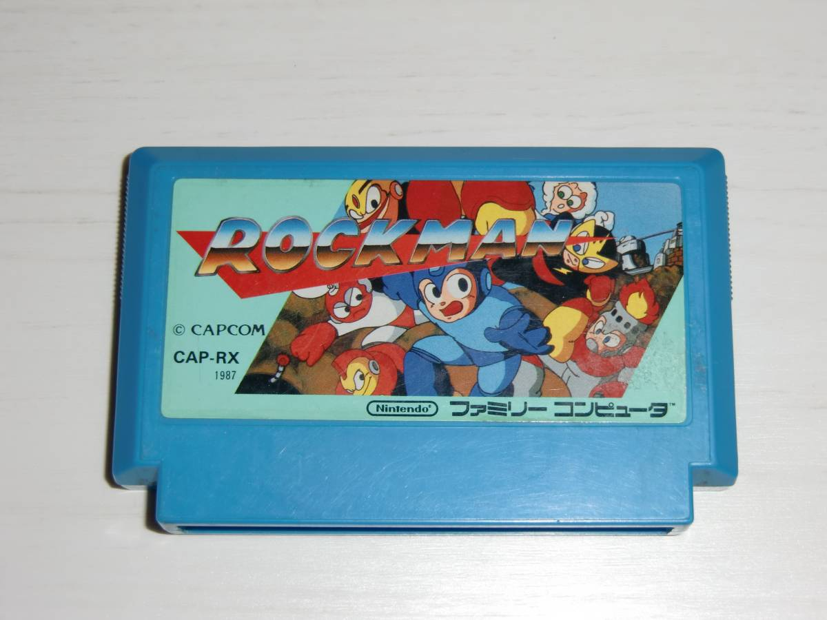 [FC版]ロックマン(ROCKMAN/Mega Man) カセットのみ カプコン(CAPCOM)製 ファミコン 初代作品 ソフトのみ 小難有A_画像1