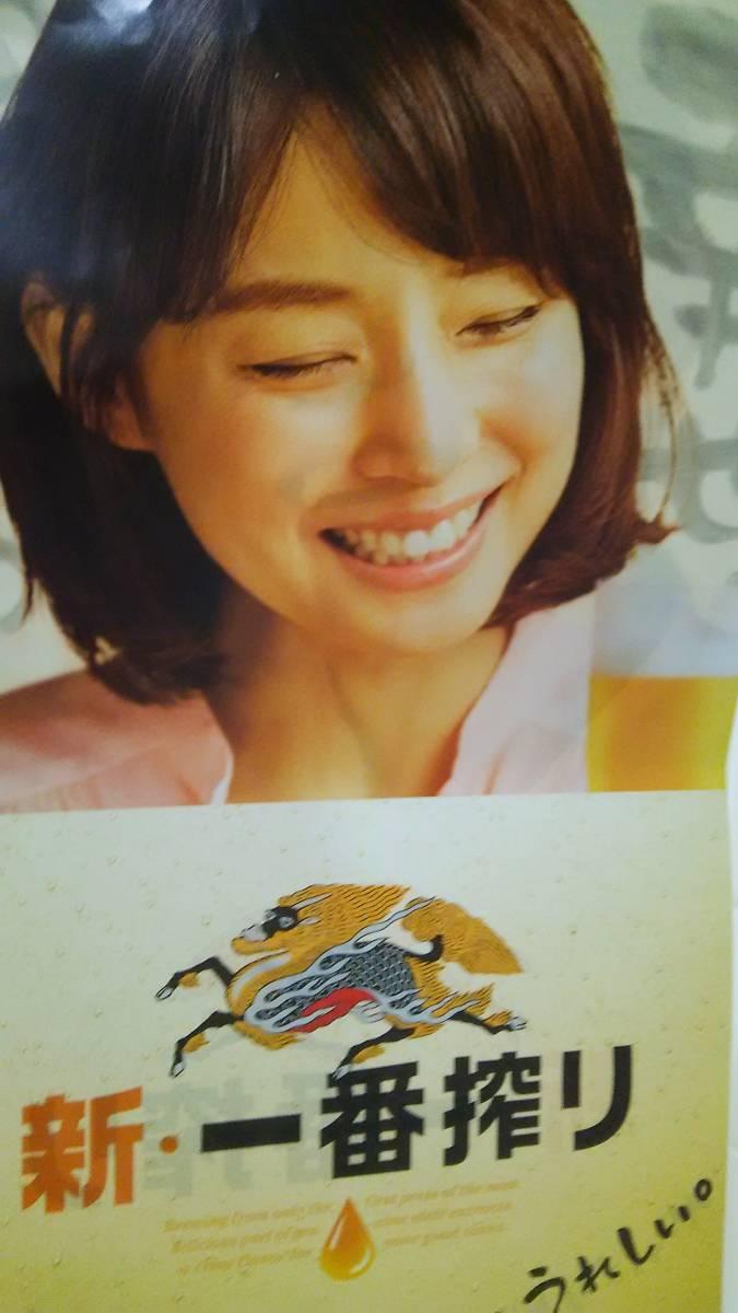 石田ゆり子、鈴木亮平★一番絞り★非売品★最新両面ポスター