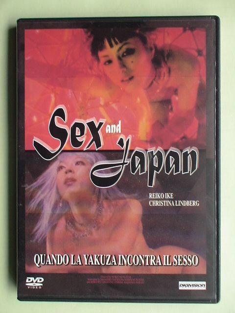 PAL盤 「Sex and Japan /不良姐御伝 猪の鹿お蝶」 池玲子・クリスチーナ・リンドバーグ ライブグッズの画像