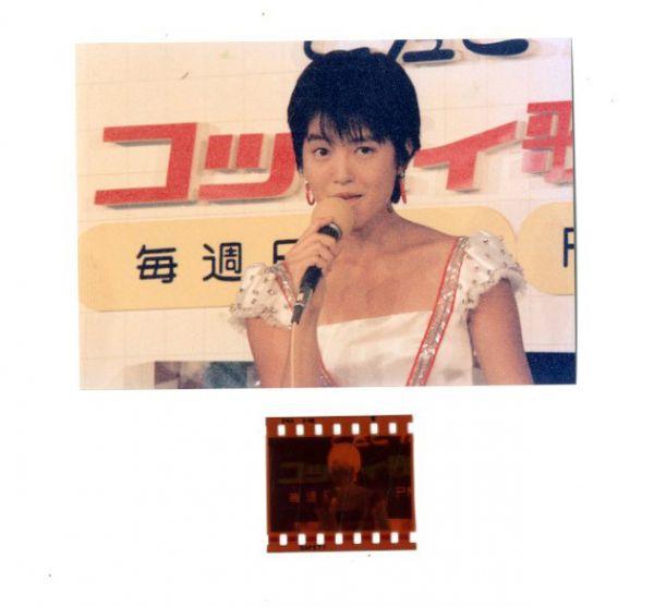 22★荻野目洋子 (CBCラジオコッピィ歌の広場)ネガ付生写真★