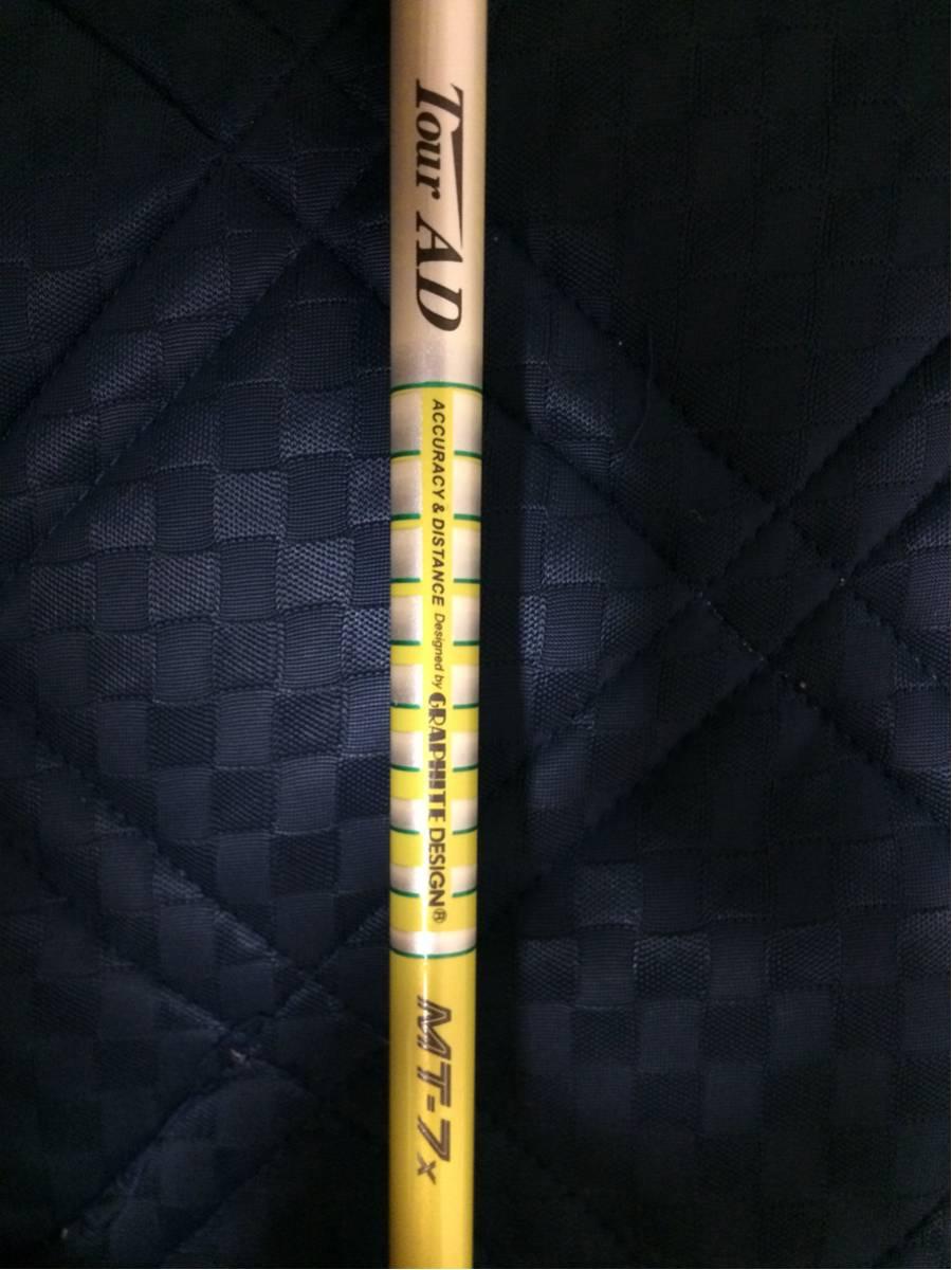 ツアーAD MT-7x 109.5cm(43.1inch) 短尺 ミート率重視 ドライバー・フェアウェイウッド用